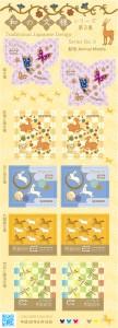 3-62円切手画像
