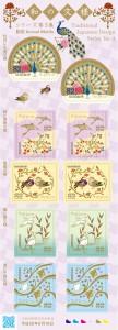 3-82円切手画像